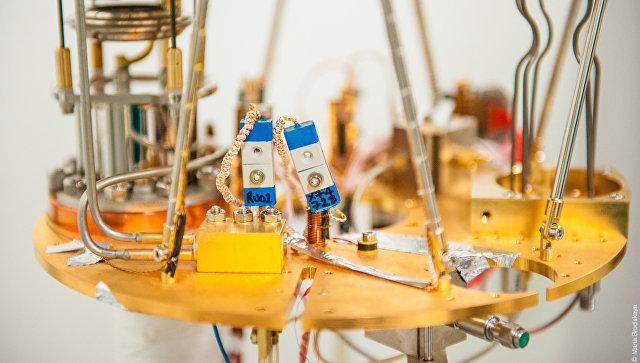 Equipamento do Laboratório de Metais Supercondutores