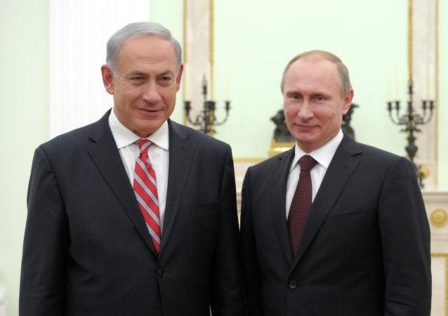 Vladimir Putin, presidente da Rússia, se encontra com Benjamin Netanyahu, primeiro-ministro de Israel