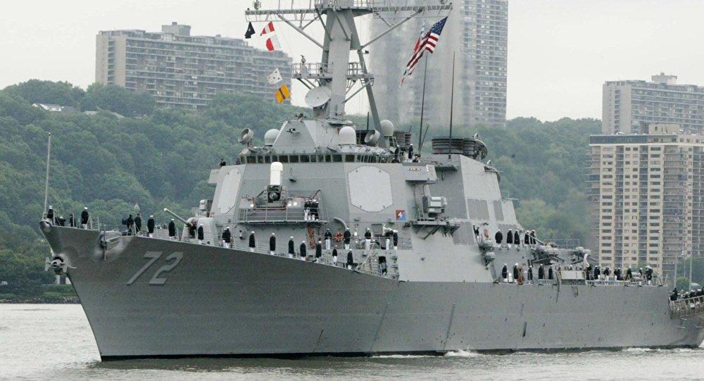 Navio militar norte-anericano USS Mahan
