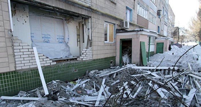 Consequências dos bombardeios na região de Donetsk