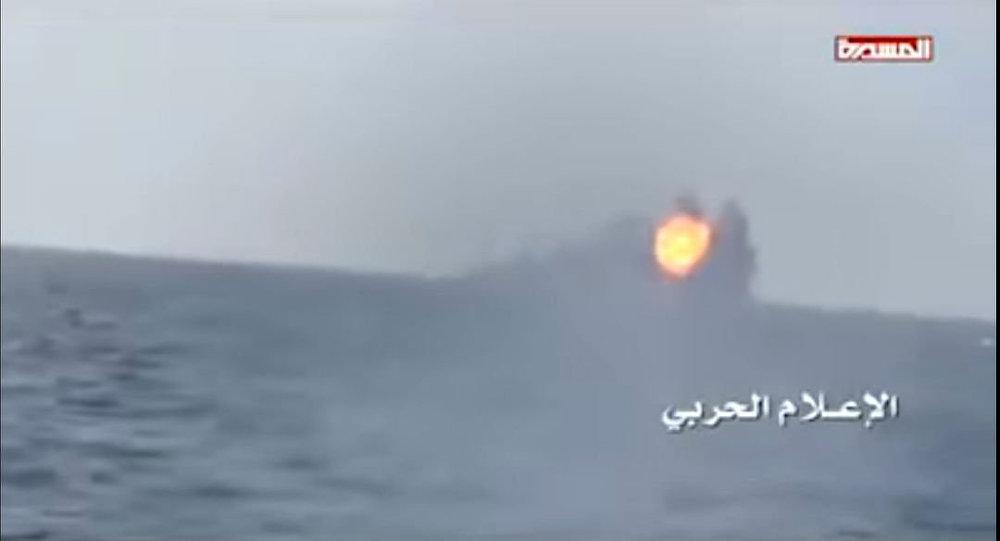 Yemen Rebels Strike Royal Saudi Arabian Navy