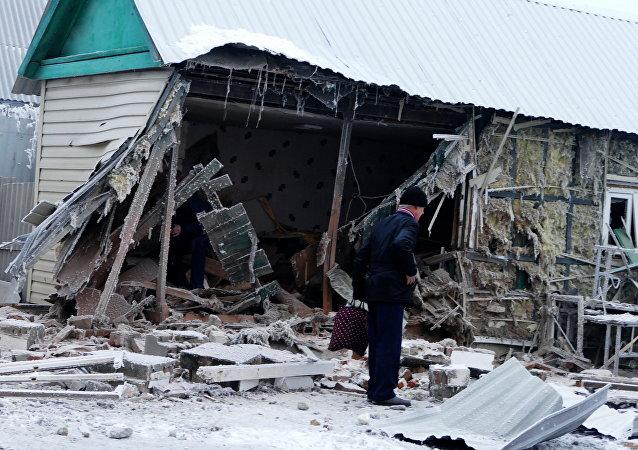 Consequências do bombardeio da região de Donetsk