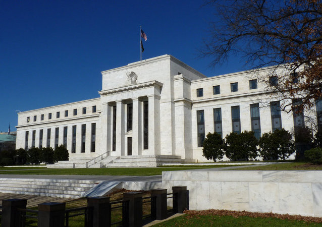 Sede do Federal Reserve, em Washington, D.C.