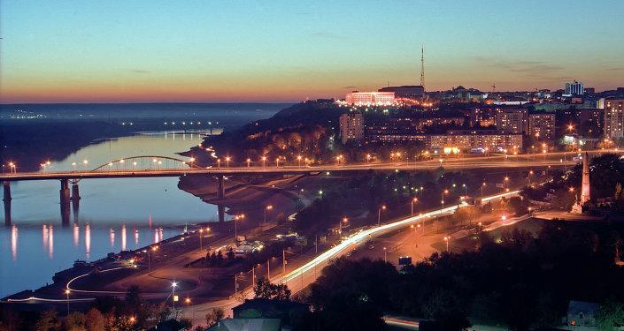 Cidade de Ufa, capital do Bascortostão