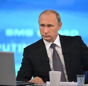 Linha Direta com Vladimir Putin, Moscou, Rússia, 16 de aril de 2015