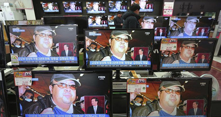 Imagens de Kim Jong-nam, meio-irmão do líder norte-coreano Kim Jong-un