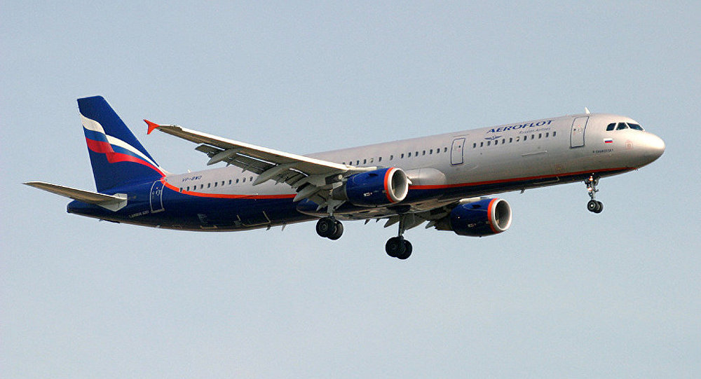 Airbus A321 aeroflot. (File)