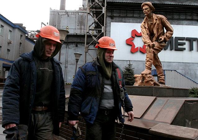Yenakiieve Iron e Steel Works
