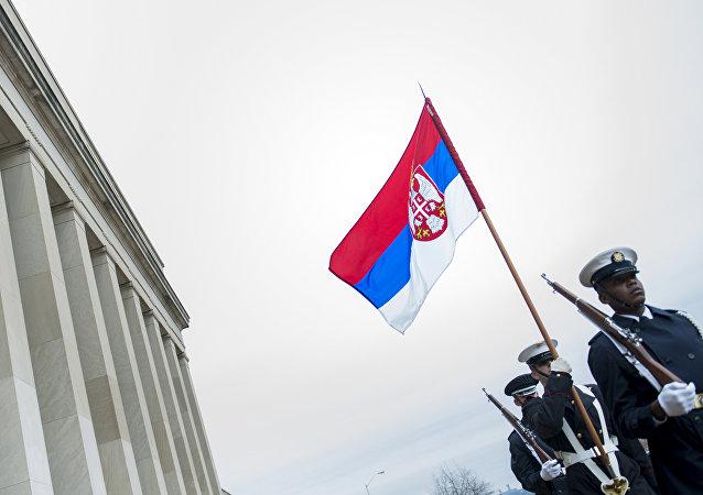 Bandeira da Sériva.