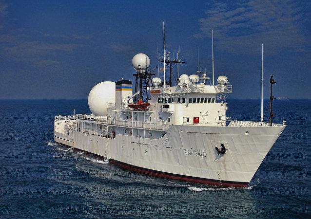 USNS Invincible, navio espião operado pelo Military Sealift Command, da Marinha dos Estados Unidos (Arquivo)