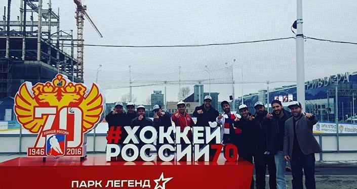 Park Legend, Moscou, cidade na qual os atletas da equipe carioca passaram três dias