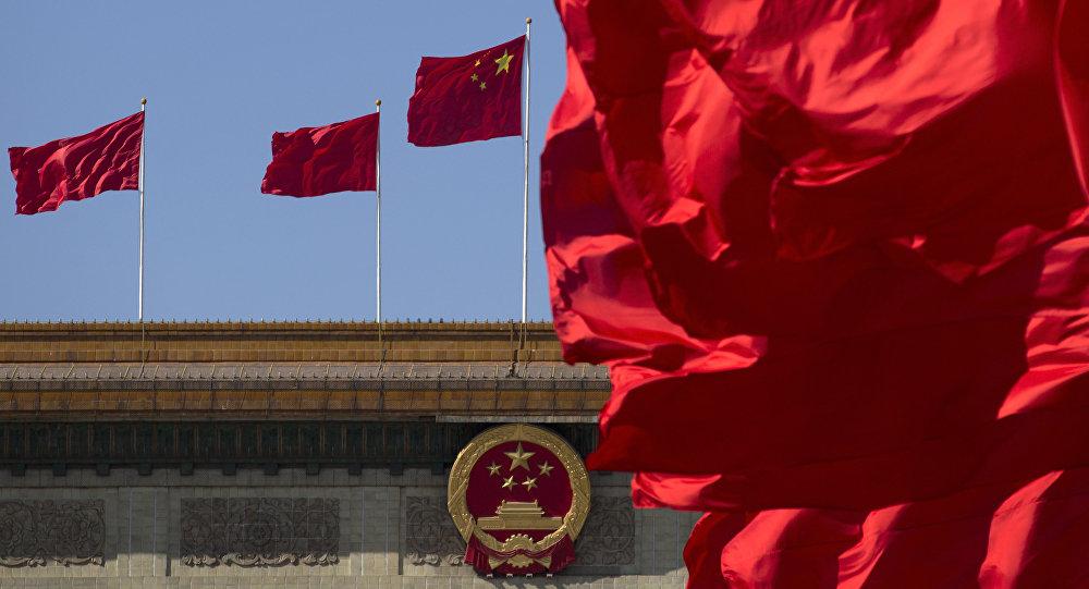 Bandeira nacional chinesa