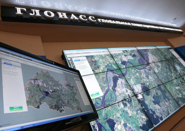 Painel de apresentação do GLONASS