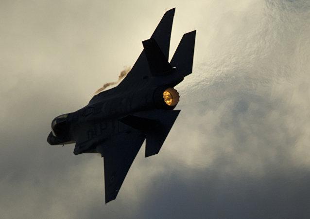 Caça F-35 da Força Aérea de Israel (arquivo)
