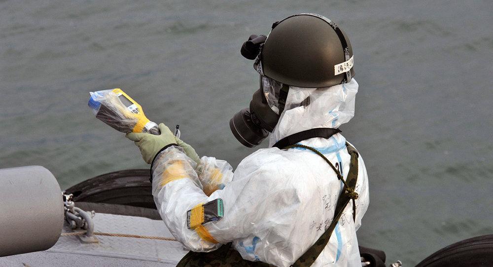 Fukushima-I foto de arquivo