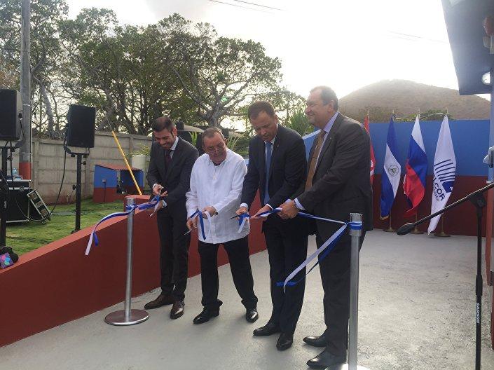 A cerimônia de abertura da primeira estação terrestre do sistema russo GLONASS na América Latina, na Nicarágua