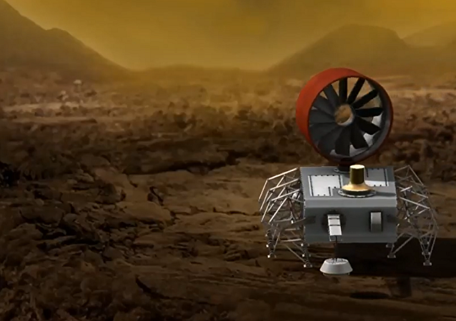 Projeto da sonda espacial AREE da NASA