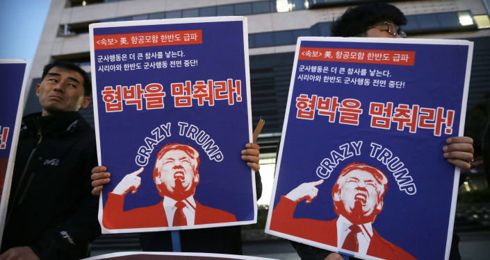 Protestos contra implementação do THAAD americano na Coreia do Sul, Seul, 12 de abril de 2017