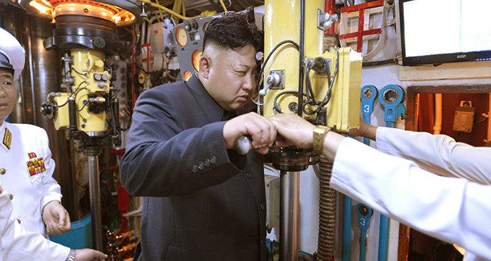 Líder da Coreia do Norte Kim Jong-un