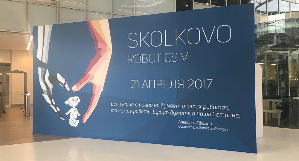 Conferência internacional Skolkovo Robotics, em 21 de abril de 2017