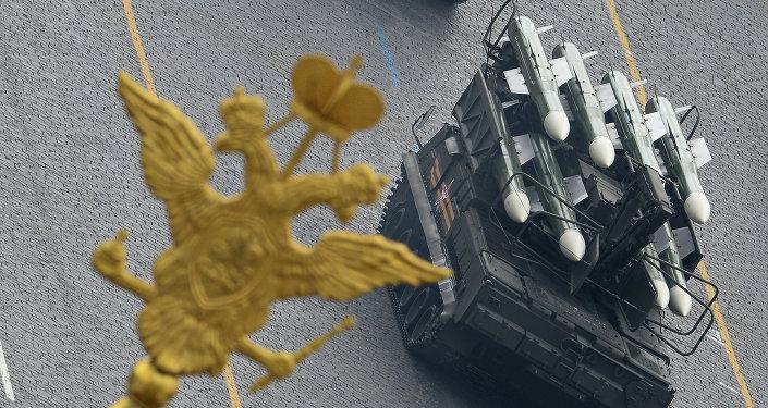 Sistema de misiles BUK