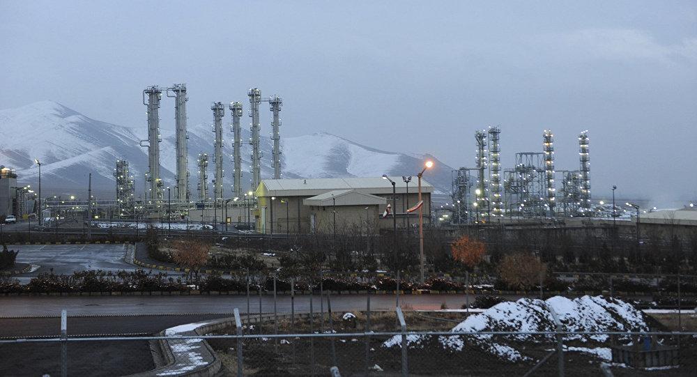 Reator de Arak, Irã, 15 de janeiro de 2011
