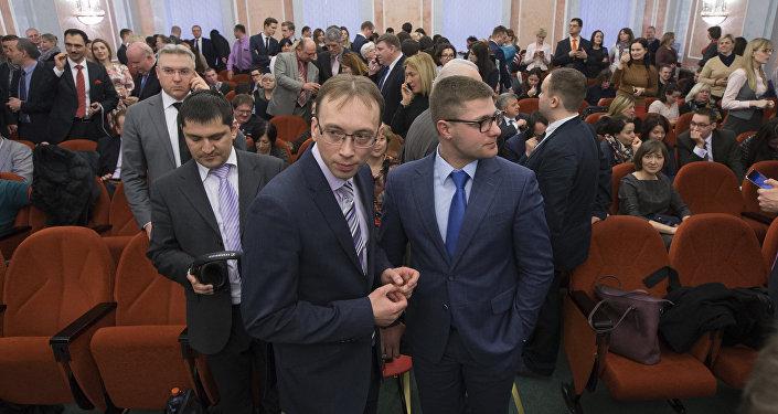 © AP Photo/ Ivan Sekretarev OSCE preocupada com a proibição das Testemunhas de Jeová na Rússia