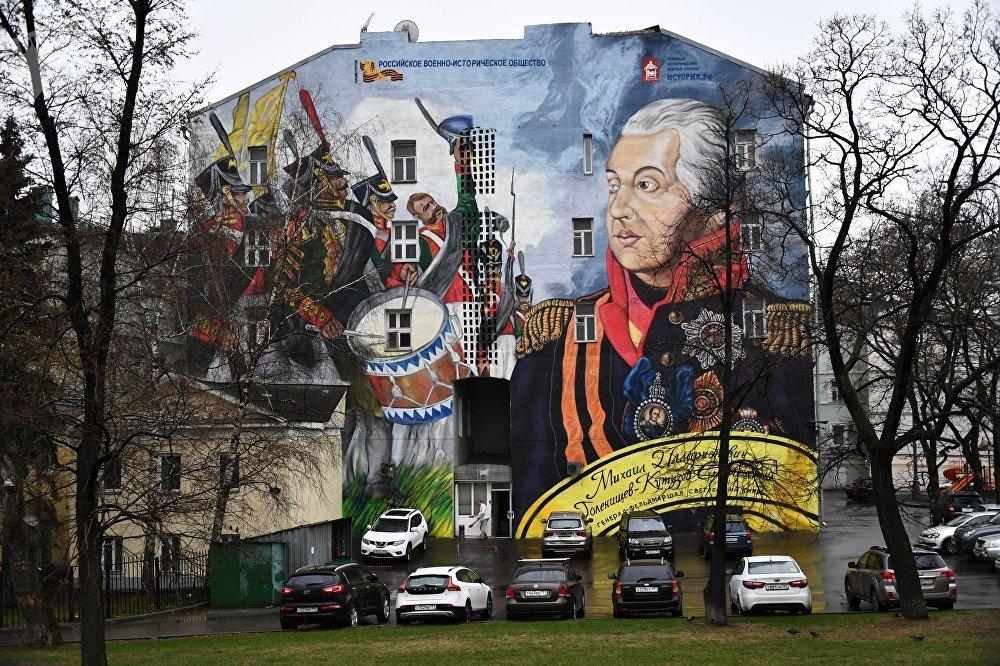 Graffiti com imagem do comandante militar russo Mikhail Kutuzov na fachada de edifício em Moscou