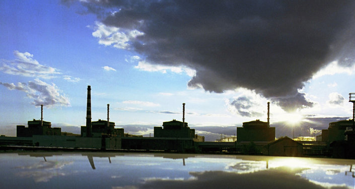 Uma usina nuclear