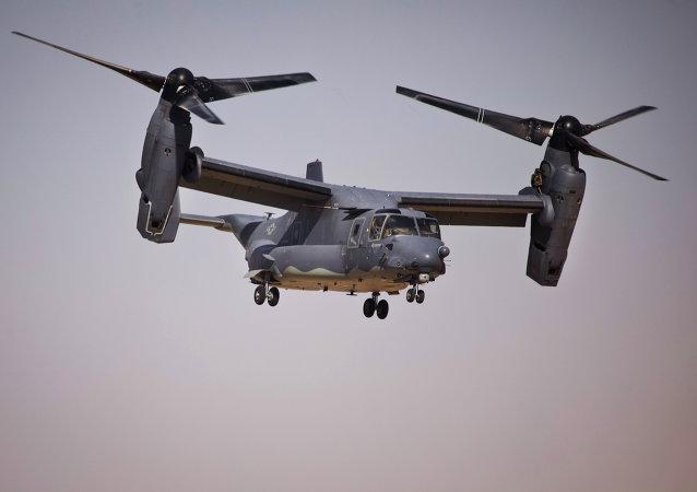 Tiltrotor Osprey