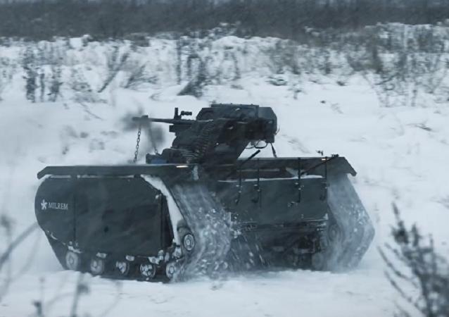 Estônia mostra novo veículo de combate não tripulado
