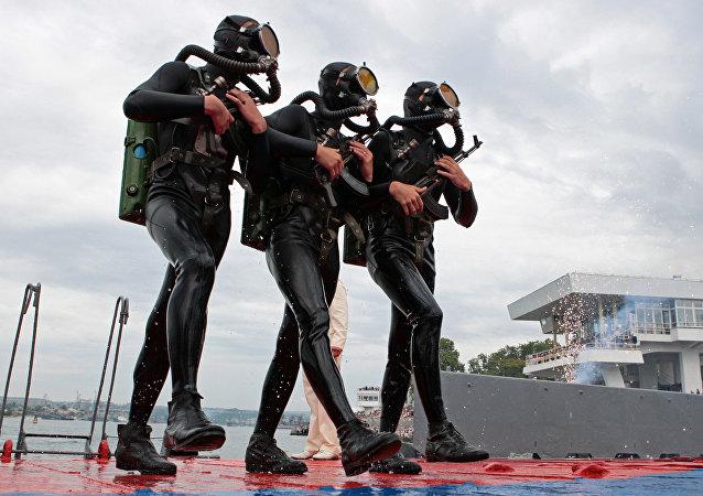 Infantaria naval da Frota do Mar Negro da Marinha russa