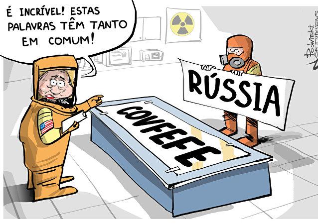 Covfefe - um erro ou mensagem secreta aos russos?