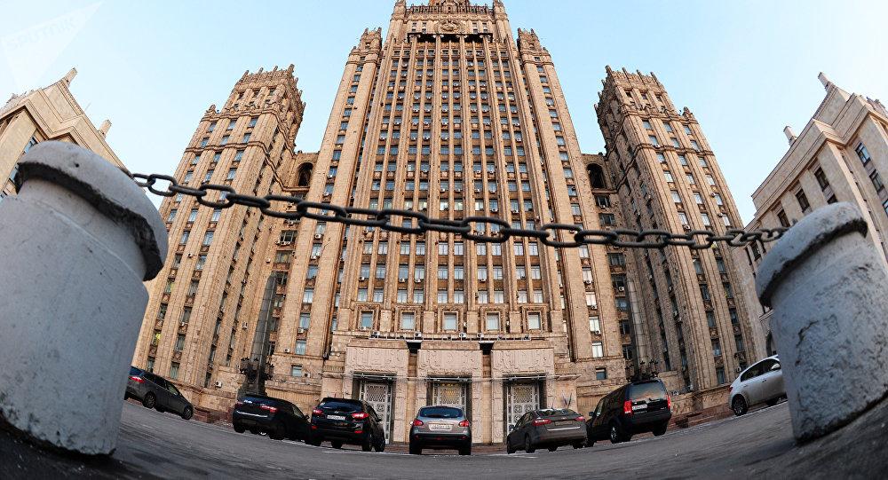 Ministério das Relações Exteriores da Rússia na Praça Smolenskaya-Sennaya, Moscou
