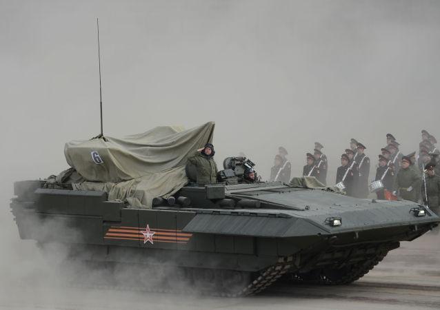 Tanque russo Armata