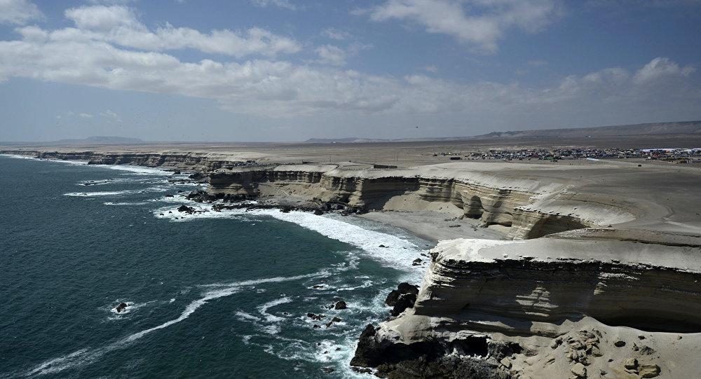 Região de Antofagasta, hoje em dia território do Chile