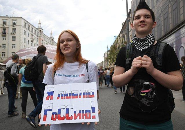 Ação de protesto contra corrupção em Moscou, em 12 de junho de 2017