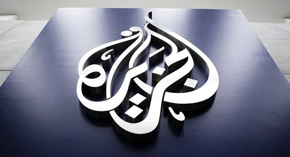 A emissora qatarense Al-Jazeera