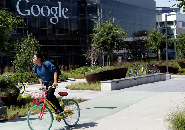 Sede do Google em Mountain View, Califórnia, Estados Unidos (EUA)