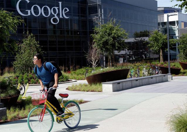 Sede do Google em Mountain View, Califórnia, Estados Unidos (EUA)