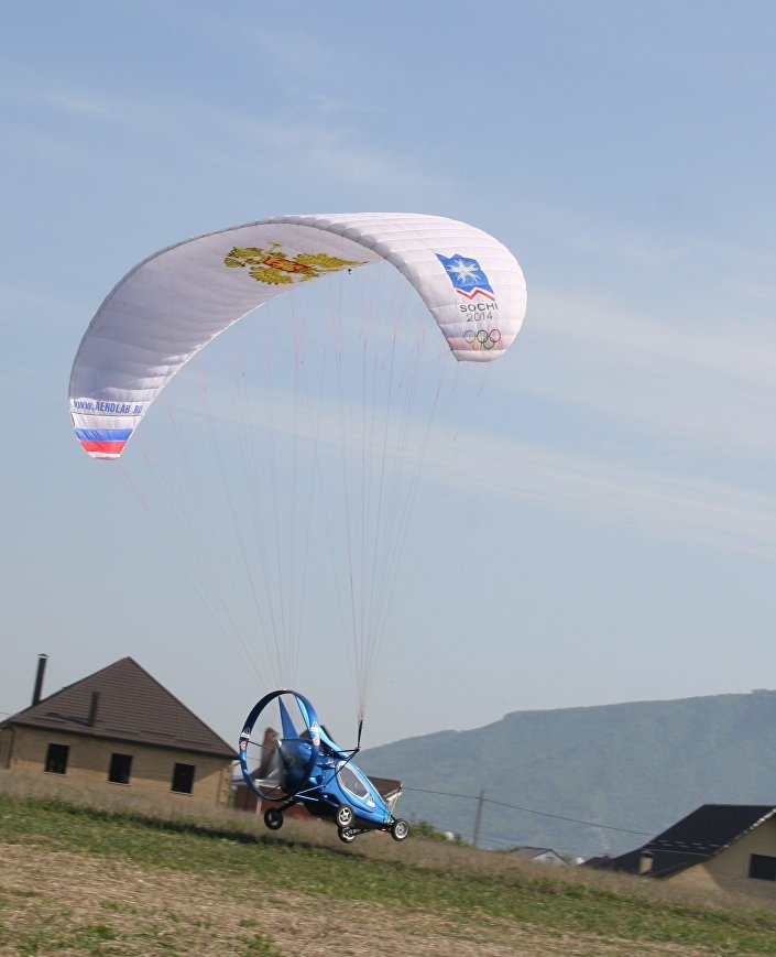Begalet, aeronave híbrida ultra leve russa