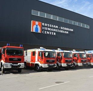 Centro Humanitário Russo-Sérvio na cidade de Nis