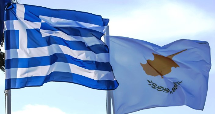 Flags of Greece, Cyprus