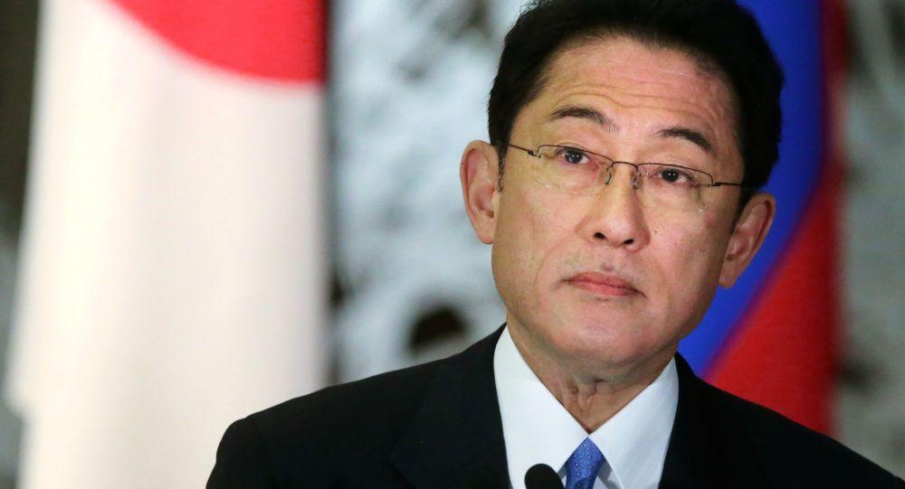 Ministro das Relações Exteriores do Japão, Fumio Kishida