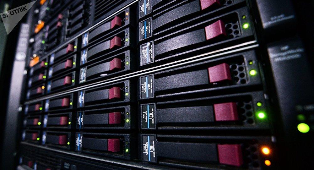 Um supercomputador russo