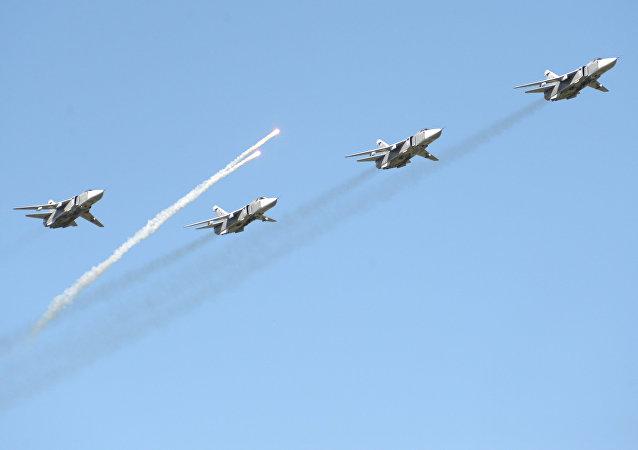 Aeronaves russos Su-24