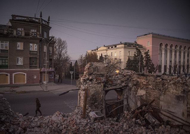 A cidade de Lugansk