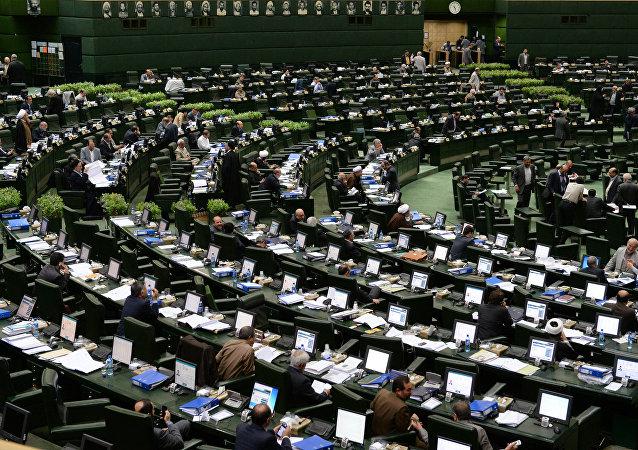 Prédio do parlamento em Teerã