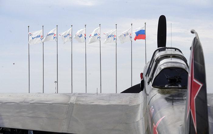 O avião IL-2 (1942) no local de preparação para a abertura do Salão Aerospacial MAKS 2017