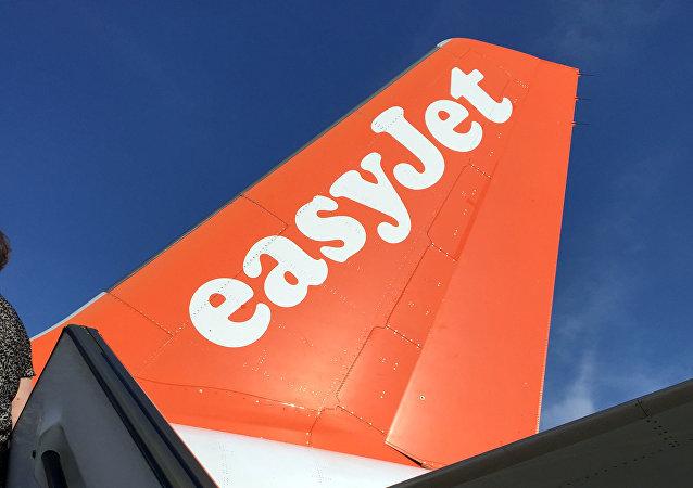 Um Airbus da companhia aérea britânica EasyJet na pista do aeroporto de Lille-Lesquin, no norte da França.
